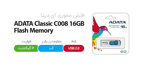 ADATA Classic C008 Flash Memory - 16GB